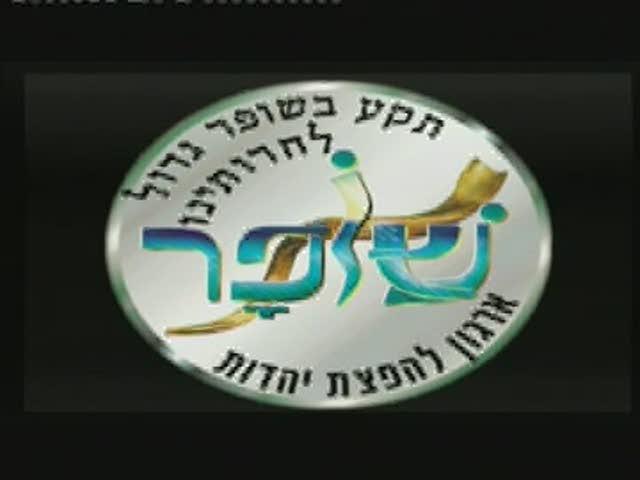 אשדוד